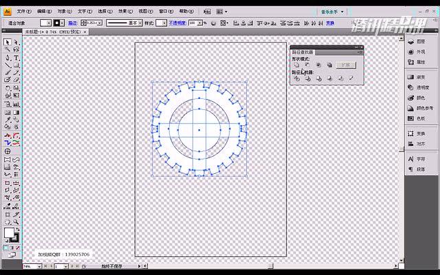 【Ai教程】illustrator矢量软件新手一节课学会