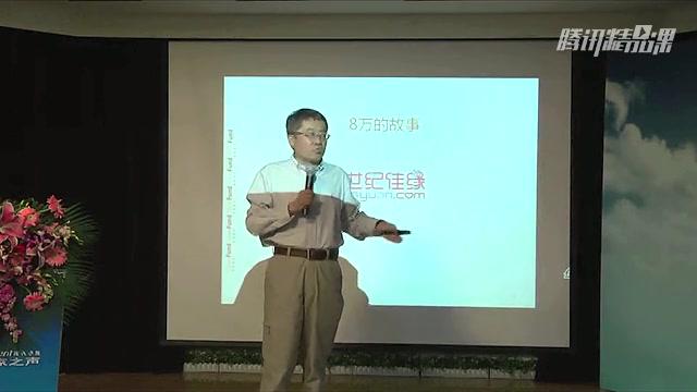 王强:迈向成功的创业者精神