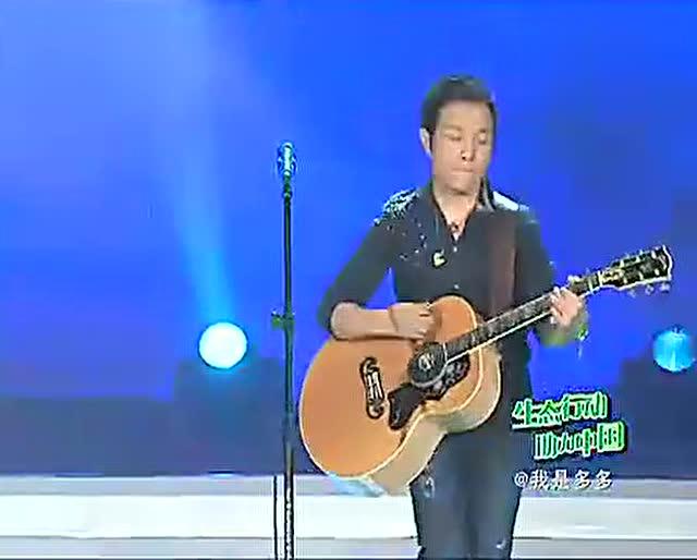 许巍吉他弹唱这首歌曲《蓝莲花》太好听了 精彩极了