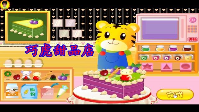 视频山羊粉红小猪佩奇7天超人巧虎-腾讯视频跳面包超市图片