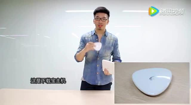 迅雷下载宝开箱:产品经理手把手教你如何安装- 高清在线观看- 腾讯视频