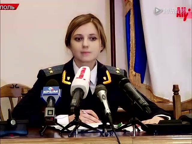 克里米亚美女检察官被欧盟列入制裁黑名单