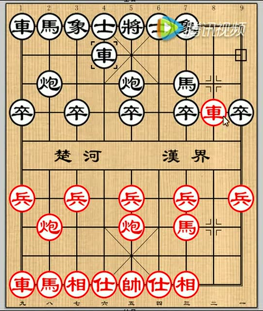 中国象棋开局宝典 顺手炮布局 1 弃马十三招