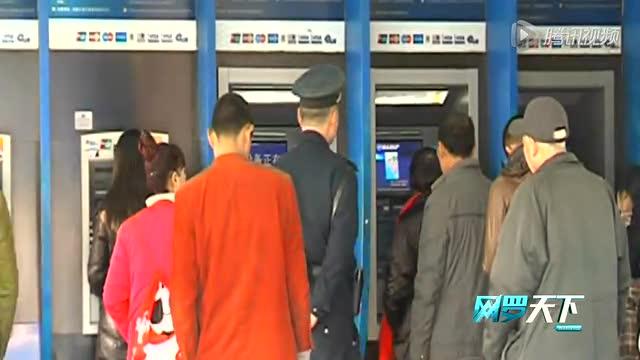 男子卡内23万元被转走仅剩2毛 银行称无法解释截图