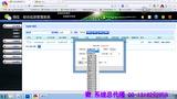 微信加粉代理系统视频教程 QQ1316292859