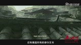 《王的盛宴》纪录片之欲望之海