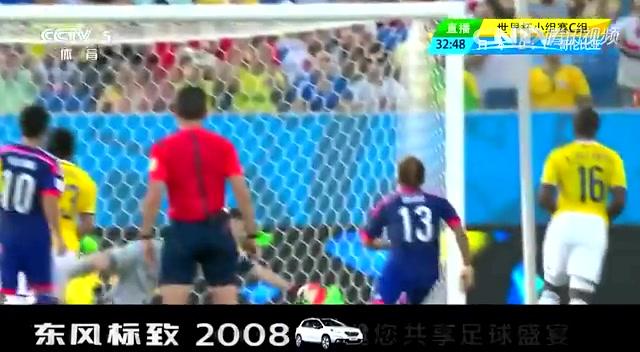 全场集锦:日本1-4哥伦比亚 马丁内斯梅开二度截图