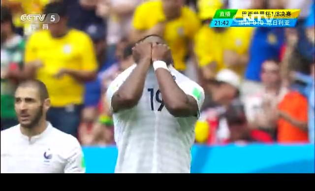 【法国集锦】法国2-0尼日利亚 博格巴打开胜利之门截图