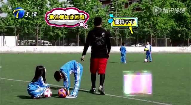 杜淳独自带7个奶娃 小男生球场打架焦头烂额截图