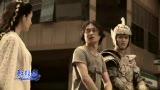 《轩辕剑7》3分钟新视频