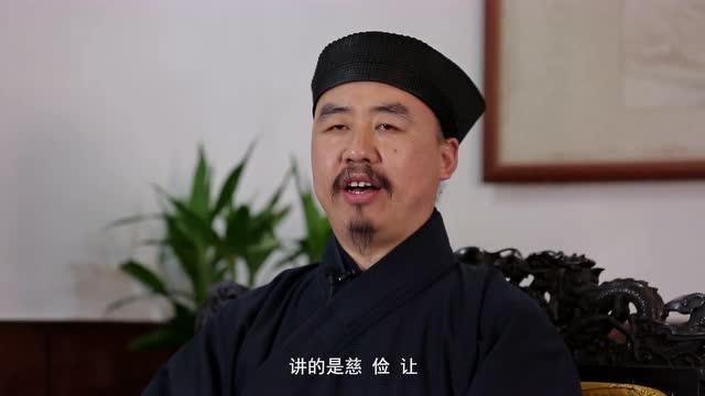 张诚达道长专访12-17截图