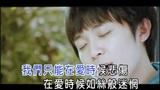 苏打绿 - 爱人动物 (Kala版)