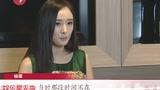 《微时代之恋》:杨幂力邀周笔畅加盟