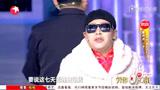 """翻版宋丹丹携13个""""赵本山""""大跳广场舞"""