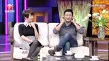 吴京综艺视频_吴京谢楠宝贝儿子首度曝甜蜜讲述为人父母生活