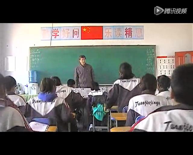 吉林省敦化市黄泥镇中学精品课展示