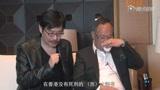 《毒战》独家专访杜琪峰 韦家辉
