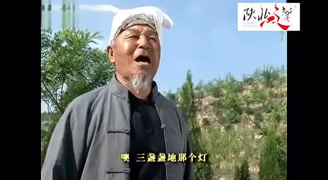 阿宝 王二妮《老爸老妈》