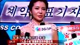 人鱼小姐张瑞希签约中国公司