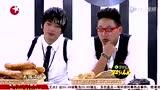 华语群星 - 不朽之名曲 14/03/01 期