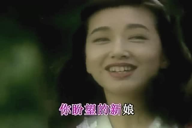 九十年代经典老歌-江珊《梦里水乡》