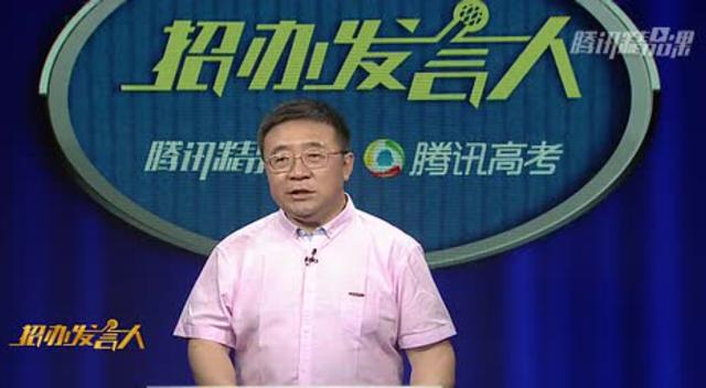 招办发言人:内蒙古大学有6项精英人才培养举措