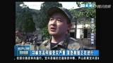 邛崃市受灾严重瓦砾遍地 警民合力紧急救援