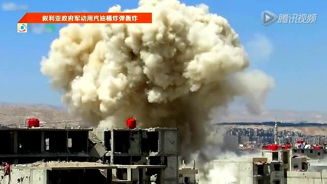 罐改造的迫击炮弹,政府军则爱用汽油桶改装的炸弹