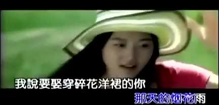 许嵩- 素颜 (feat. 何曼婷)
