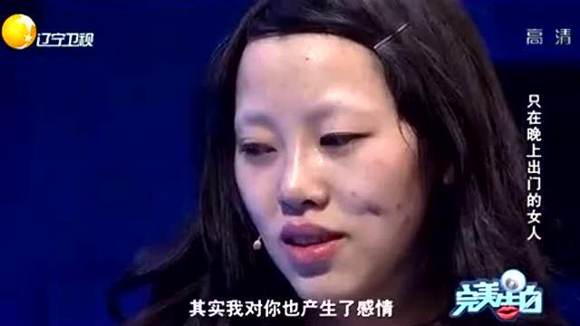 红模素颜套盒甘肃卫视广告