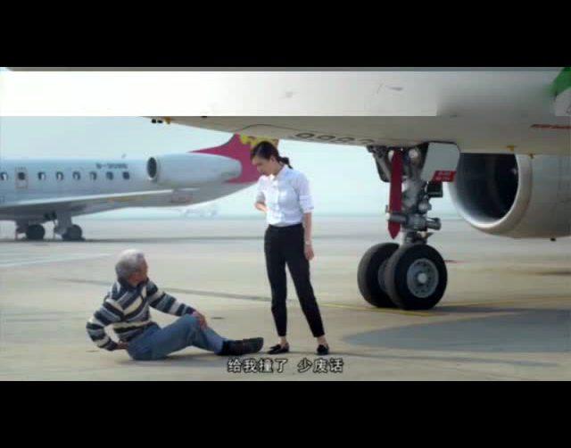 大爷第一次碰瓷飞机没经验!笑哭我了!