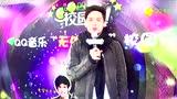华语群星 - 群星QQ音乐正版化宣传片