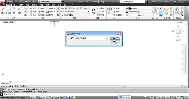 CAD基础入门系统学习教程