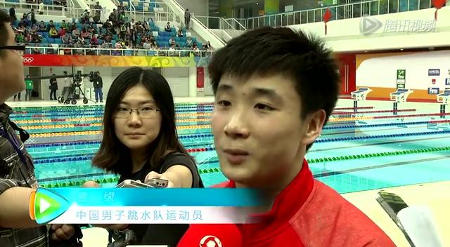 曹缘坦言一直在努力训练 10米跳台夺冠不意外截图