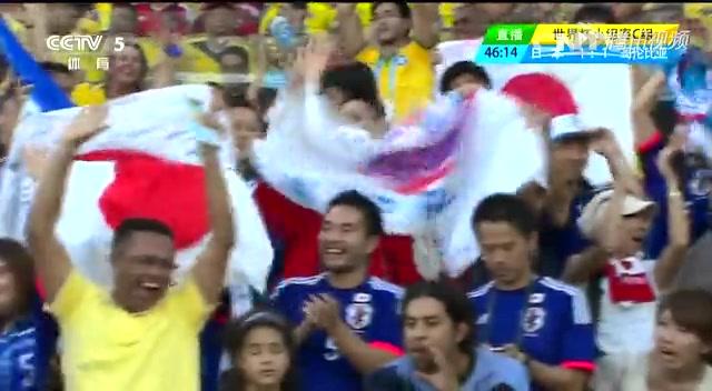 日本4-1哥伦比亚 奇兵惊艳完胜传控日本截图