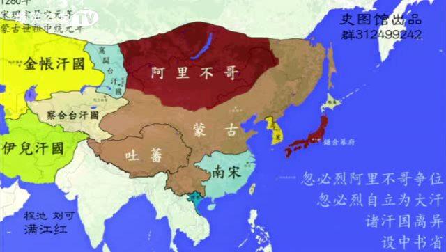 历史上哪个王朝对中国版图贡献最大?正是这个