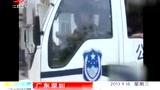 广东深圳:三贼砸车偷盗 警方一网打尽