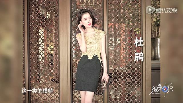 李东田评价女星素颜第一美 猜猜是谁.