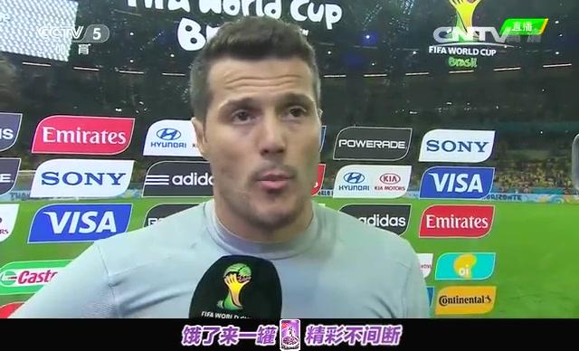塞萨尔:感谢所有的巴西人 我们在场上不够冷静截图
