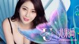 尤果网-人鱼公主王星雅最新花絮甜美亮相