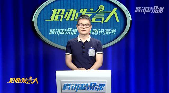 """招办发言人:  西南政法大学实行""""3+1""""办学模式"""