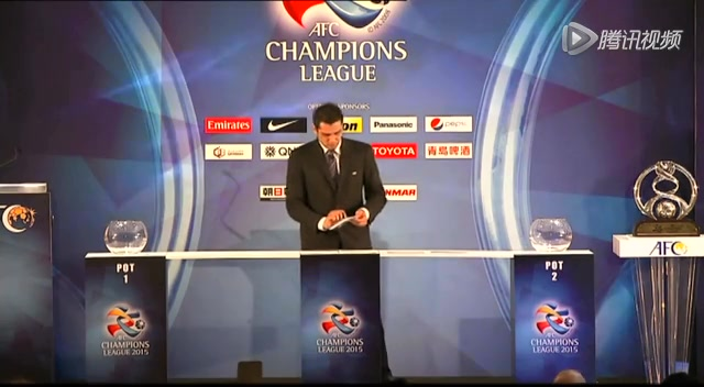 2015亚冠抽签:恒大再战西悉尼 鲁能碰韩冠军截图