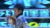 视频:周志鹏5岁儿子登台 手捧奖杯为父助威