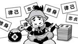 【口水三国】第二季 高顺篇 选好领导最重要,忠心耿耿谏良言_46