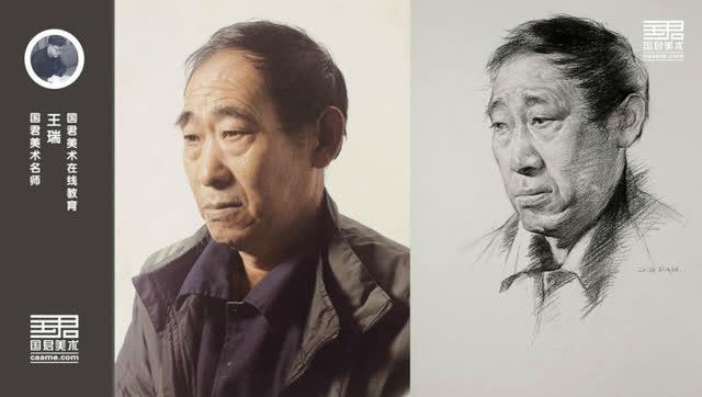 国君美术 王瑞素描头像 男老年半侧面教师培训