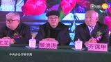 北京宝御霖钓鱼台年会;全国招商qq2224186398