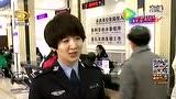 大庆新闻:大庆出入境办证业务量激增
