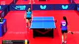 2016萨格勒布公开赛女单小组赛 WAN Yuan vs尼诺