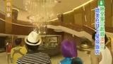 澳门新葡京奢华酒店媲美迪拜七星酒店