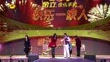 湖南卫视2011春晚